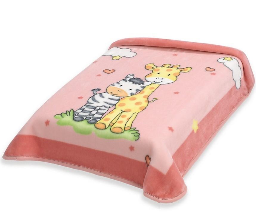 Belpla Baby perla ster pléd (637) 80 110 pink -tasakos - Baby Shop 574dc66084