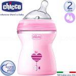 Chicco Natural Feeling cumisüveg 250ml - rózsaszín